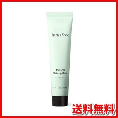 イニスフリー(Innisfree) ミネラル メイクアップ ベース N 2 Vanilla Green 化粧下地 新パッケージ 40mL