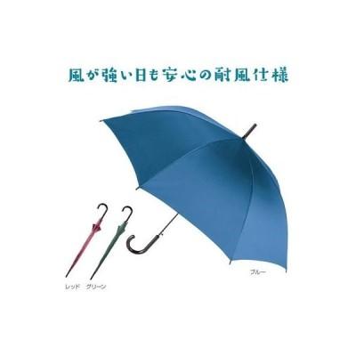 長傘 雨傘 ジャンプ傘 ギフト 粗品 記念品 景品 プレゼント ノベルティ