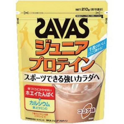 ザバス ジュニアプロテイン ココア味 210g 約15食分