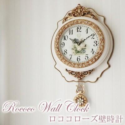 ロココローズ 振り子付きウォールクロック(壁掛け時計)