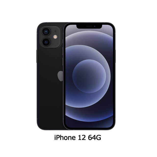 Apple iPhone 12 (64G)-黑色(MGJ53TA/A)