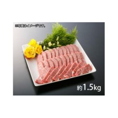 【2629-0094】東浦町産最高級A5ランク黒毛和牛希少部位ショートリブ厚切り焼肉用(約1.5kg)