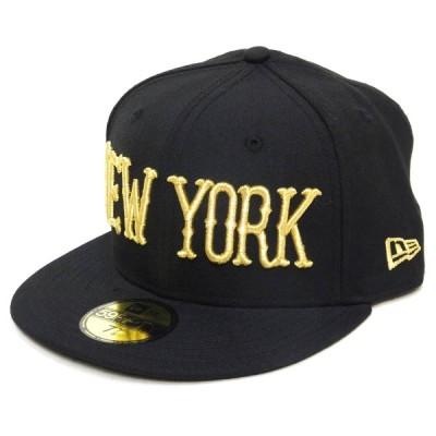 ニューエラ NEW ERA キャップ 帽子 メンズ レディース 59FIFTY ニューヨーク・ヤンキース ブラック×ゴールド