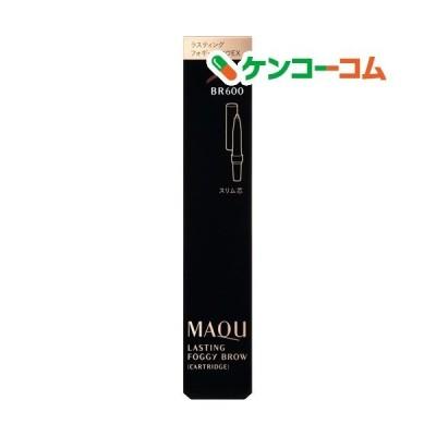 資生堂 マキアージュ ラスティングフォギーブロウEX BR600 カートリッジ ( 0.12g )/ マキアージュ(MAQUillAGE)