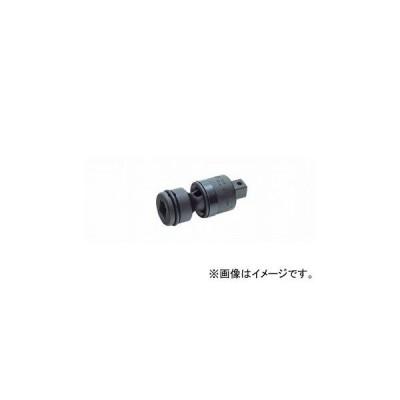 トップ工業/TOP インパクト用ユニバーサルジョイント(差込角9.5mm) PUN-3 JAN:4975180722300