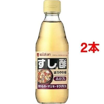 ミツカン すし酢 あまくち (360ml*2本セット)