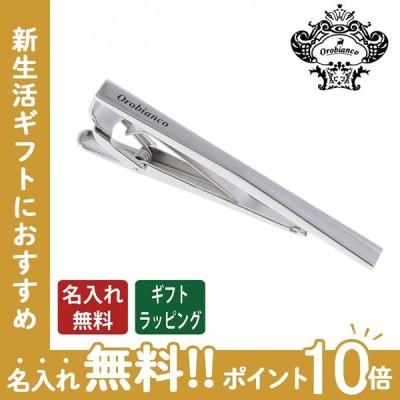 公式 ネクタイピン タイピン ブランド Orobianco オロビアンコ メンズ  シルバー ORT102A