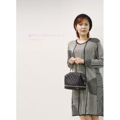 大人かわいい!幾何模様ニットワンピースこの冬におすすめ 40代 50代ファッション 60代ファッション 70代ファッション ミセスファッショ