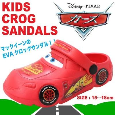 カーズ キッズ サンダル マックイーン ディズニー 子供 靴 赤 レッド 車 クロッグ 7260