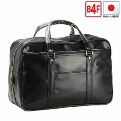 ビジネスバッグ 業務用 ボストンバッグ メンズ b4 銀行 日本製 豊岡製 45cm #10020 ポイント10倍 hira39