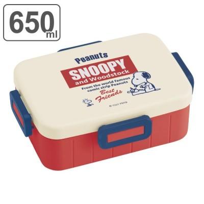 お弁当箱 1段 PEANUTS スヌーピー レトロラベル 4点ロック 650ml ( SNOOPY 弁当箱 食洗機対応 レンジ対応 ランチボックス )