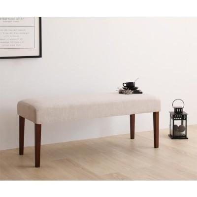 ダイニングベンチ 長椅子 ベンチ単品 食卓ベンチ リビング 室内用ベンチ 木製 Kante カンテ