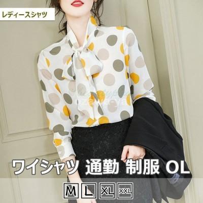 シャツ ワイシャツ ブラウス ビジネス トップス 制服 事務服 通勤 仕事 OL レディース 女性着 長袖 おしゃれ