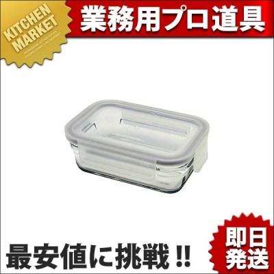 超耐熱ガラス グラスロック/レクタングル小(オーブンウェア密閉蓋付) (N)