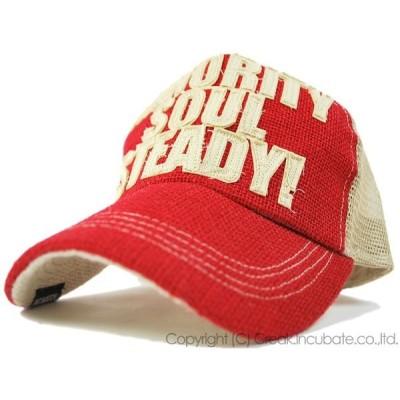 大きいサイズ 帽子 L XL キャップ ガレージ ヘンプ キャップ レッド ベージュ  メッシュキャップ ヘンプ ワッペン  BIGWATCH 正規品/ビッグワッチ UVケア