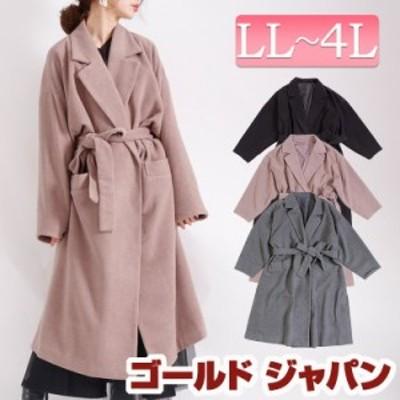 冬新作 オーバーサイズロングコート 大きいサイズ レディース コート coat ロングコート カクテルコート ガウンコート ウエストリボン ロ