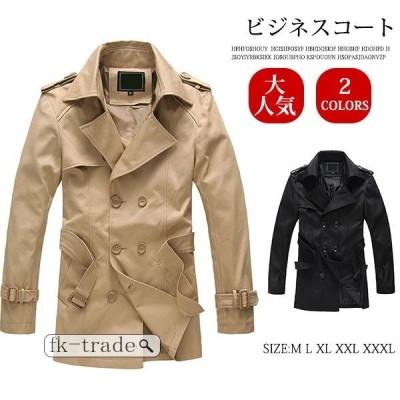メンズファッション アウター ビジネスコート メンズトップス 入荷済 スリム レジャー トレンチコート 紳士用 トレンチ セール