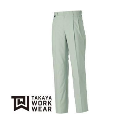 作業服 パンツ スラックス タカヤ商事 TAKAYA ツータックパンツ KM-1544 作業着 春夏