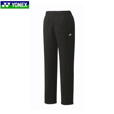 ヨネックス 62004 テニス バドミントン ウェア ユニニットウォームアップパンツ ブラック 62004