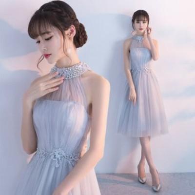 結婚式 パーティードレス 袖あり 大きいサイズ 結婚式のドレス 結婚式のお呼ばれ30代 パーティードレス レース ワンピース 上品 ノースリ