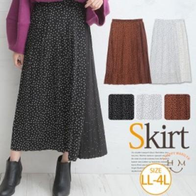 秋新作 大きいサイズのレディース スカート | デシン ドット柄 プリーツ切替 ロングスカート [858308]LL 3L 4L