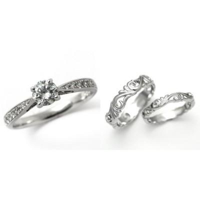婚約指輪 安い 結婚指輪 セットリング ダイヤモンド プラチナ 0.4カラット 鑑定書付 0.413ct Fカラー VVS2クラス 3EXカット H&C CGL