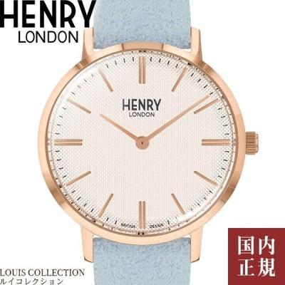 倍!倍!ストア10%!300円クーポンも!26日まで!ヘンリーロンドン 腕時計 リージェンシー・スウェード レディース ホワイト/ローズゴールド HL34-S-0344