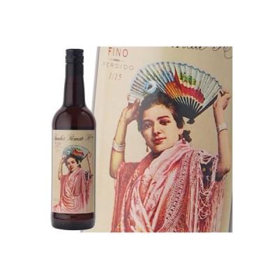 シェリー酒 ペルディド フィノ 8年 15% 750 ml サンチェス ロマテ スペイン
