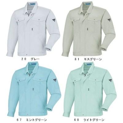春夏用作業服 作業着 長袖ブルゾン 9940(3L) 9900シリーズ ジーベック(XEBEC) お取寄せ