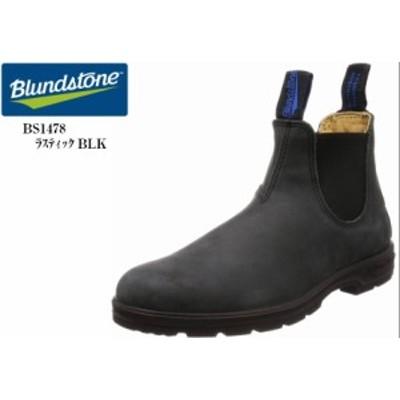 (ブランドストーン)Blundstone BS1478056 BS1477251 本革サイドゴアカジュアルブーツ 軽量なアウトソールは疲れにくく メンズ レディス