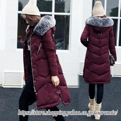 ダウン中綿コート レディース 中綿コート Aライン 軽い 中綿ジャケット 大きいサイズ レディース 上品 2020 秋冬 新作