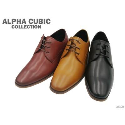 ALPHA CUBIC COLLECTION アルファーキュービック コレクション AC-300 メンズ アンティーク調レザーカジュアルシューズ