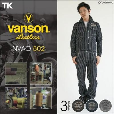 VANSON バンソン つなぎ おしゃれツナギ オールインワン 刺繍+ワッペンNVAO-502