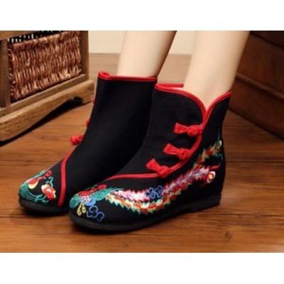 2点送料無料  刺繍靴 婦人靴 中国風ボタン/民族風 ブーツ 綿麻靴/チャイナ靴 手作り北京布靴