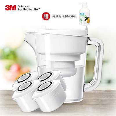 [送洗手乳] 3M 經典款即淨長效濾水壺WP3000(1壺+4濾心)(快)