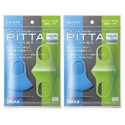 ピッタマスク キッズ (クール)3枚3色入り ×2個セット 洗って使える 新ポリウレタン素材