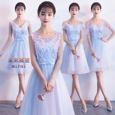 結婚式 ドレス パーティー ミディ丈 二次会ドレス ウェディングドレス お呼ばれドレス 卒業パーティー 成人式 同窓会