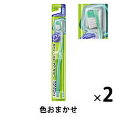 花王クリアクリーンパワフルヘッド かため 1セット(2本) 花王 歯ブラシ