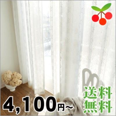 防炎 遮熱 UVカット 洗える KSA60440 カーテン オーダーカーテン レースカーテン 遮熱 遮熱カーテ