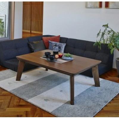 こたつ ローテーブル センターテーブル ちゃぶ台 木製 おしゃれ 北欧 リビングテーブル コーヒーテーブル 応接テーブル ローデスク 机 高