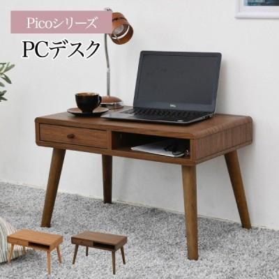 Picoシリーズ PCデスク  FAP-0033-BR/FAP-0033-NA 机 デスク PCデスク パーソナルデスク 簡易机 収納家具 木 スリム 収納 北欧 パソコン テレワーク