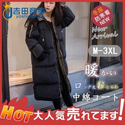 中綿コート レディース 中綿ジャケット ロング丈 20代 秋冬 新作 大きいサイズ フード付き あったか ゆったり 体型カバー 大人 カジュアル