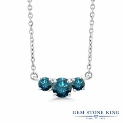 ネックレス レディース 0.57カラット 天然 ブルーダイヤモンド 10金 ホワイトゴールド(K10) 3連 ブルー ダイヤ 小粒 天然石 4月 誕生石