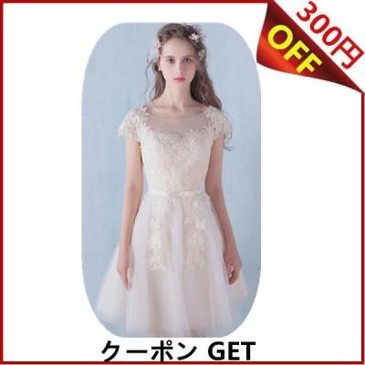 ウェディングドレス ミニドレス パーティードレス 花嫁 二次会 結婚式 披露宴 演奏会 ブライズメイド