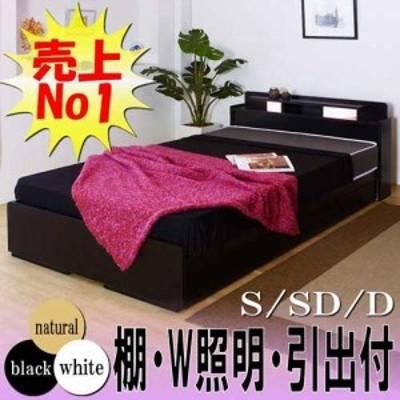 【送料無料】オール日本製!棚照明付収納ベッド/シングルサイズ