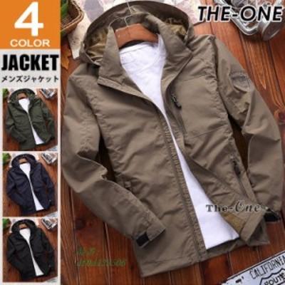 ミリタリージャケット メンズ ブルゾン ジャケット フード付き ジップアップ 薄手 ライトアウター 秋服 春服