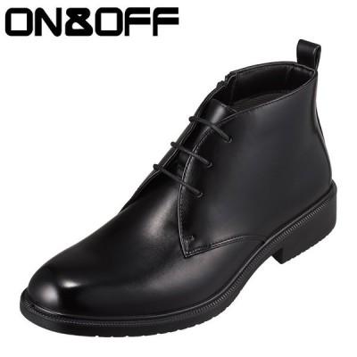 オンアンドオフ ON&OFF BT711 メンズ | ビジネスシューズ | 小さいサイズ対応 大きいサイズ対応 | 幅広 4E | ブラック