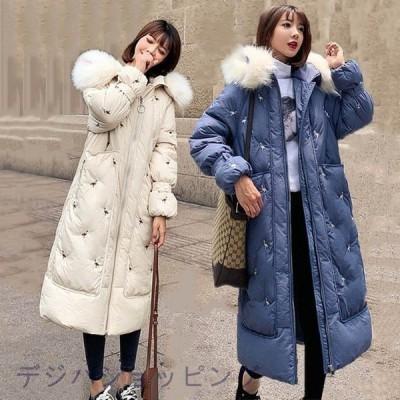 中綿コート レディース ダウン風コート 中綿ジャケット ロングコートフード付き 防寒 ゆったり あったか アウター 体型カバー 大きいサイズ ファー付き