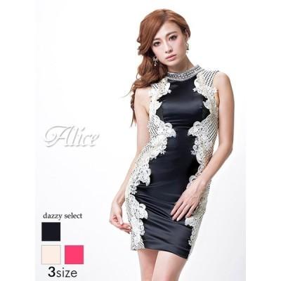 ドレス キャバ Alice S M Lサイズ 背中見せサイドレースノースリタイトミニドレス 赤 黒 白 シンプル 無地