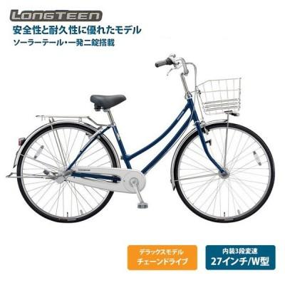 ロングティーンDX L型 (L7LT1) 27/3段変速 2021モデル ブリヂストン買物・通学自転車  送料プランA 23区送料2700円(注文後修正)